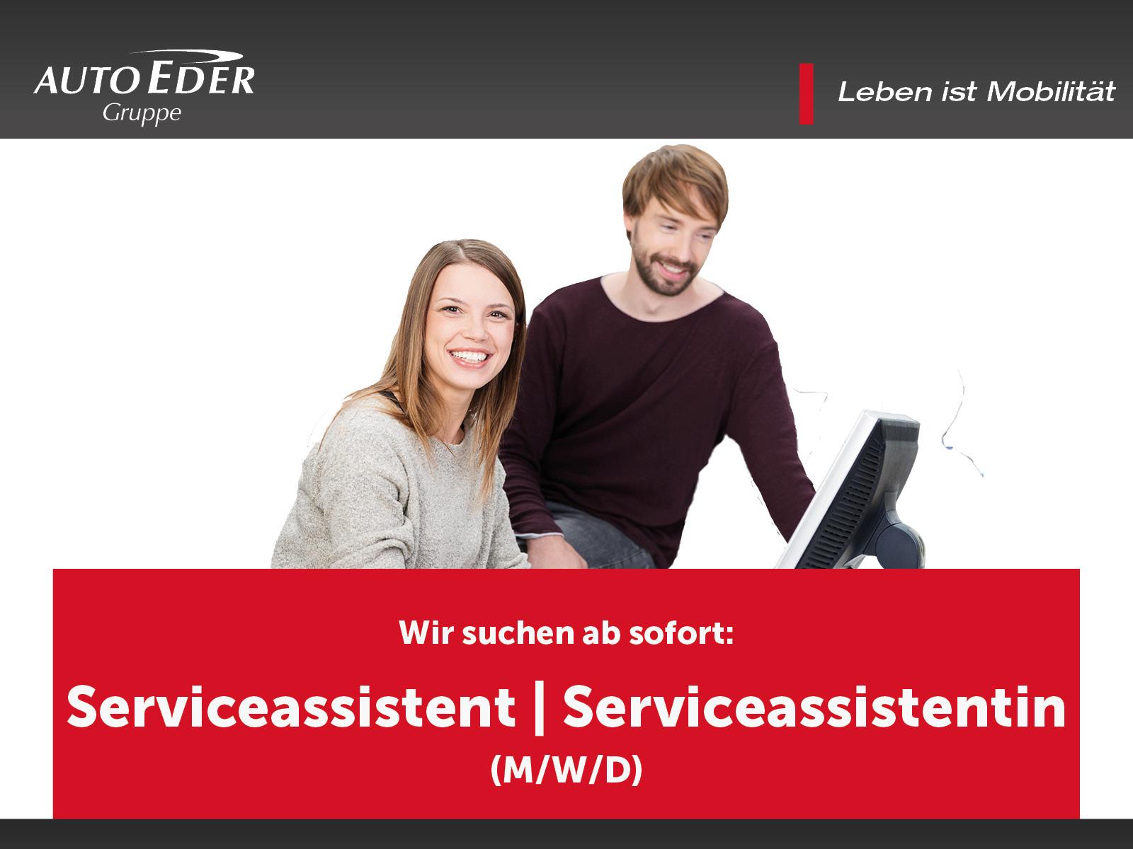 Serviceassistent | Serviceassistentin (m/w/d)